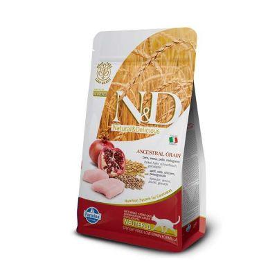 N&D - N&D Tavuk Etli Narlı Yetişkin Düşük Tahıllı Kısır Kedi Maması 1,5 KG