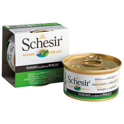 Schesir - Schesir Ton Balıklı Tavuk ve Sebzeli Jöleli Kedi Konservesi 85 Gr