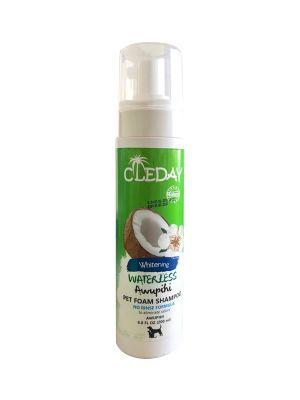 Diğer - Cleday Kedi ve Köpekler İçin Şampuan 200 ml