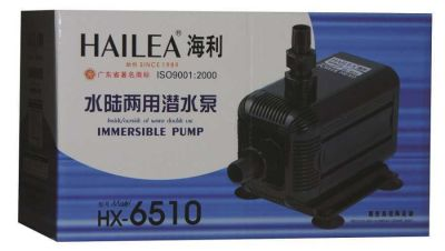 Hailea - Hailea Kafa Motoru HX-6510 720Lt / Saat