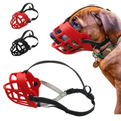 Miapet - Miapet Köpek Esnek Silikon Köpek Ağızlığı XL Kırmızı