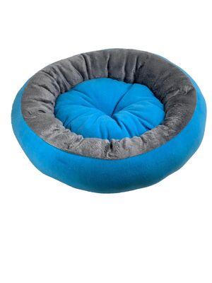 Miapet - Miapet Simit Kedi-Köpek Yatağı 50 cm Mavi-Gri