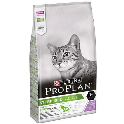 ProPlan - Proplan Hindili ve Tavuklu Kısırlaştırılmış Kedi Maması 10 KG