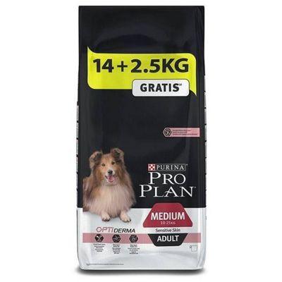 ProPlan - ProPlan Adult Sensitive Somonlu Hassas Yetişkin Kuru Köpek Maması 14+2.5 Kg