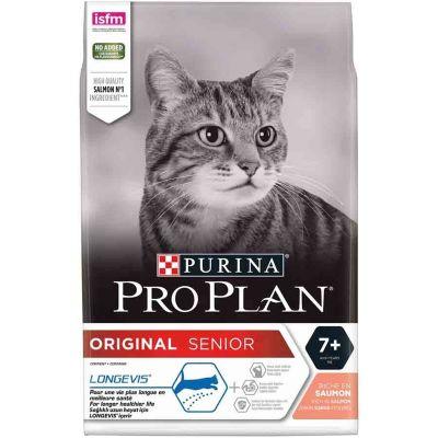 ProPlan - Proplan Vital +7 Somonlu Yaşlı Kuru Kedi Maması 3 Kg
